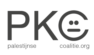 pkc-logo-lighter-opace